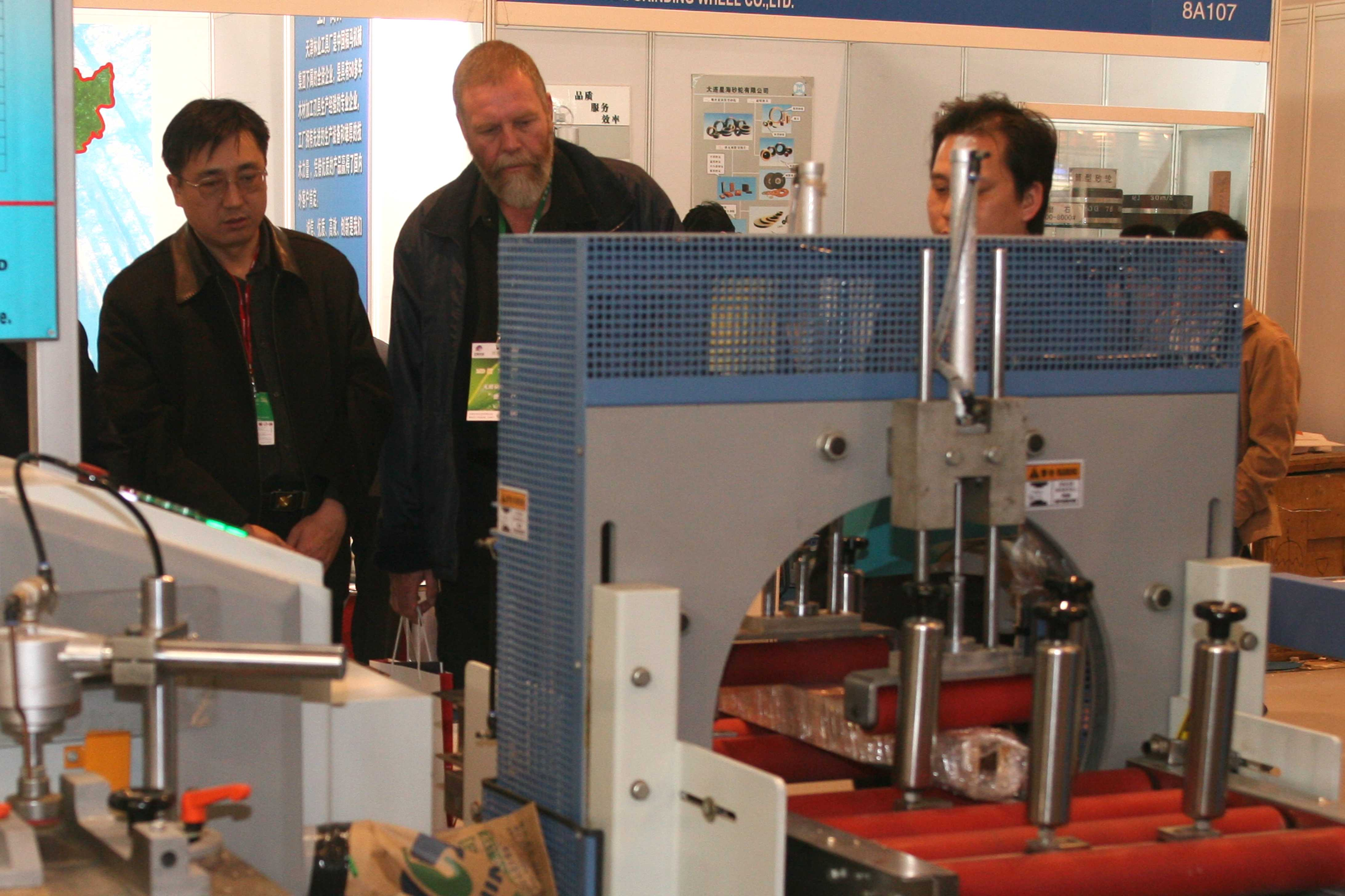 The 13th International Exhibition on Woodworking Machinery ...