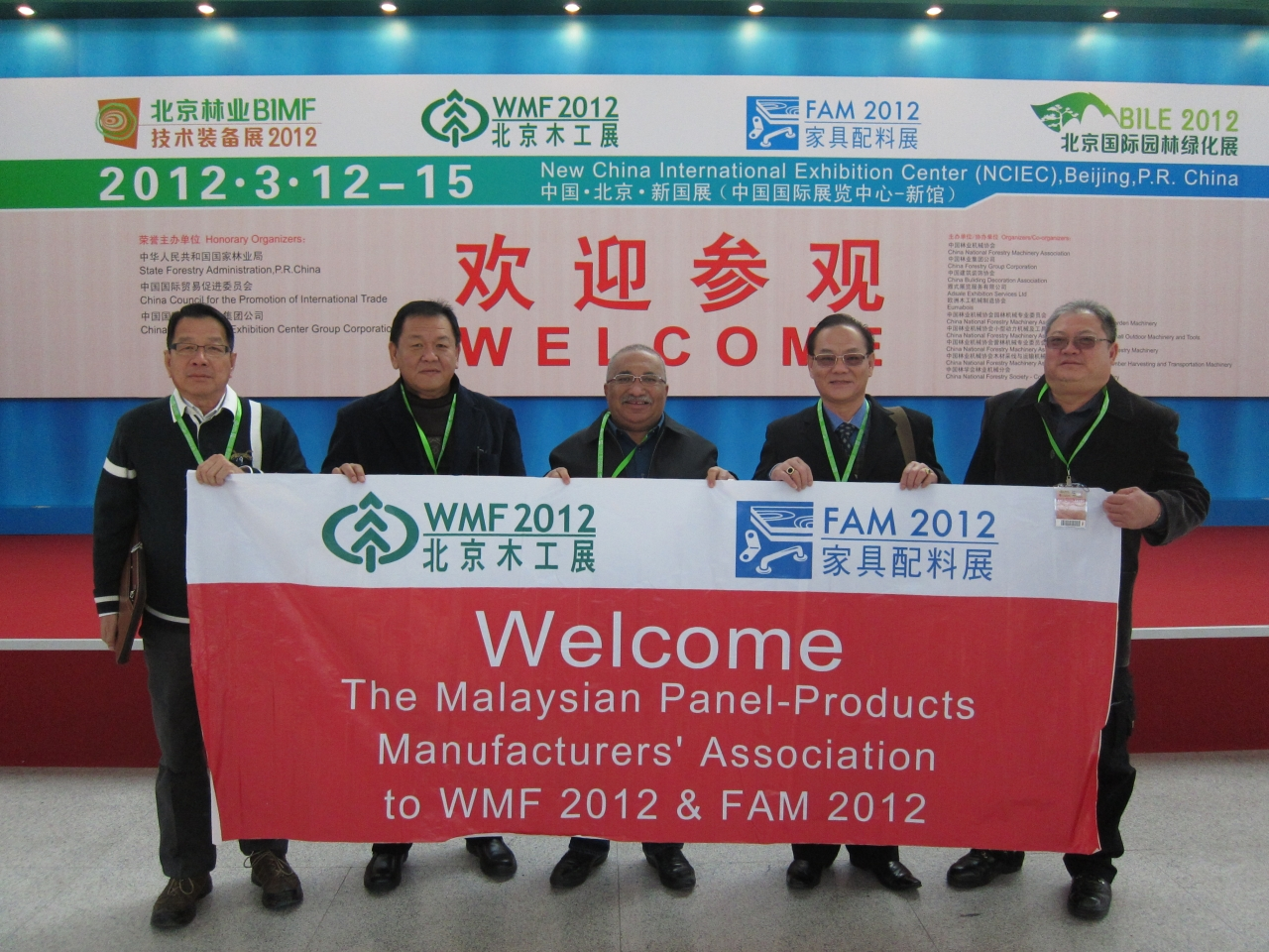 The 15th International Exhibition on Woodworking Machinery ...